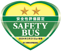 Chartered bus operator safety evaluation certification<