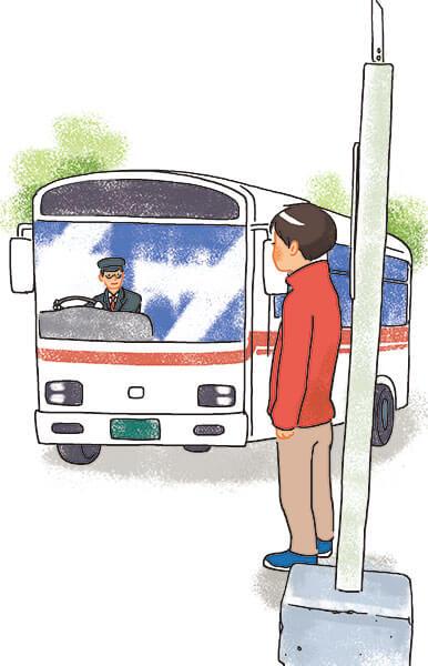 バスていにいちれつにならぶ。