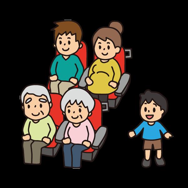 おじいちゃん、おばあちゃん、からだのふじゆうなひとにはせきをゆずってあげよう!